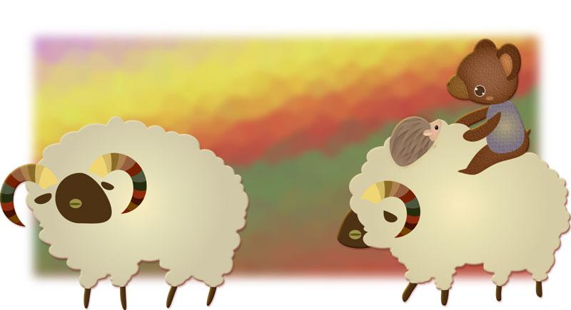 羊さんと行くよ。