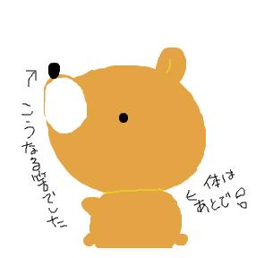 Cocolog_oekaki_2009_02_14_21_38