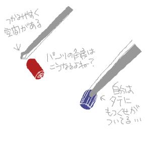 Cocolog_oekaki_2009_04_10_09_05