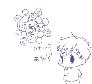Cocolog_oekaki_2009_04_18_16_28