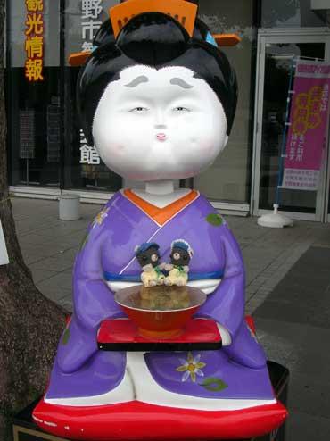 Amiguma46