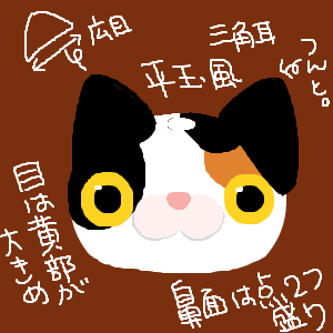 Cocolog_oekaki_2009_09_14_22_23