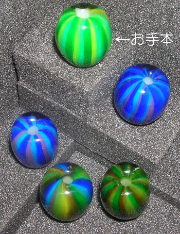 Tonbodama332