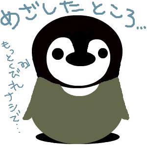 Cocolog_oekaki_2010_08_29_07_11